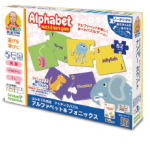 alphabet-45732051230972