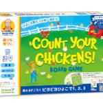 chickens-45732051231102