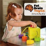 fat-brain