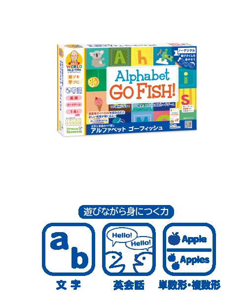 複数 形 fish