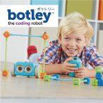 Botly-logo