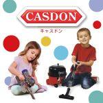 casdon-logo