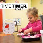 time-timer