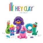 hey-clay