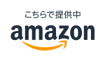 available_at_amazon_rgb_jp_vertical_clr