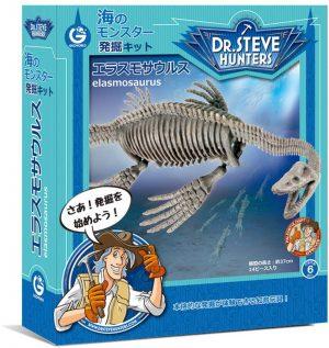 elasmosaurus-4573205120720-1