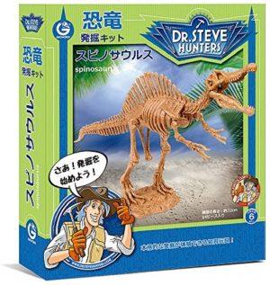 spinosaurus-4573205120706-1