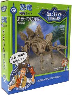 stegosaurus-4573205120393-1
