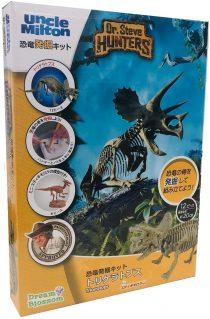 triceratops-unclemilton
