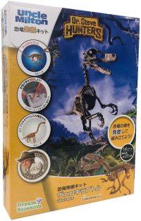 velociraptor-unclemilton